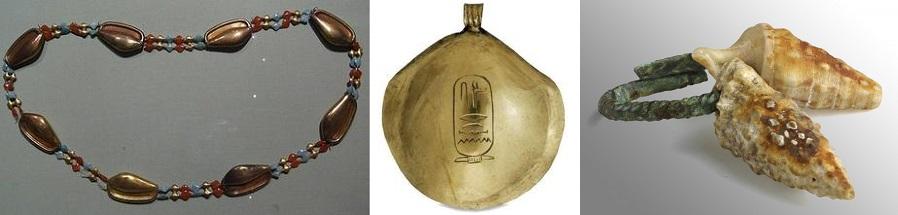 egtpt-amulet